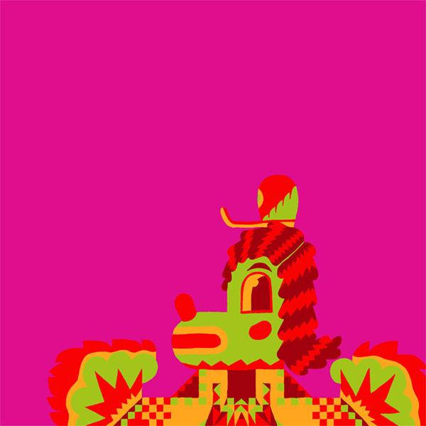 http://edikkatykhin.com/files/gimgs/125_pinkdoggrneral600.jpg